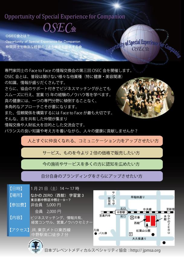 http://jpmsa.org/information/0121_fix.jpg